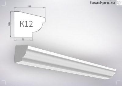 Карниз «К12»