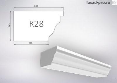 Карниз «К28»