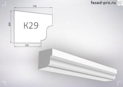Карниз «К29»