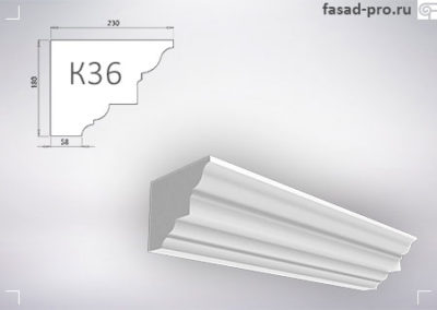 Карниз «К36»