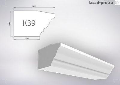Карниз «К39»