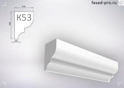 Карниз «К53»