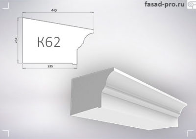 Карниз «К62»