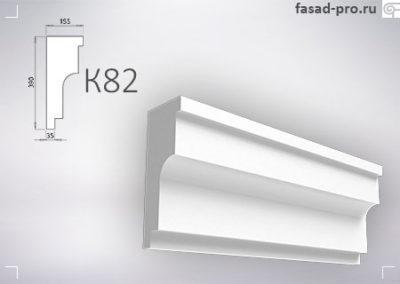 Карниз «К82»