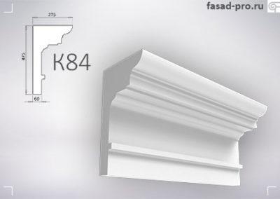Карниз «К84»